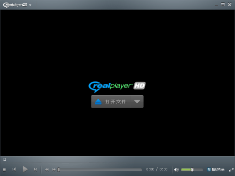 Download RealPlayer 2018 Latest Version