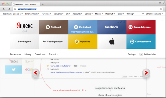 Yandex Browser 18.4.0 Download Latest Version