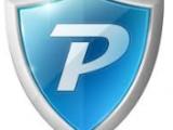 Privacy_Drive